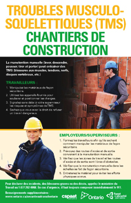 chantiers de construction